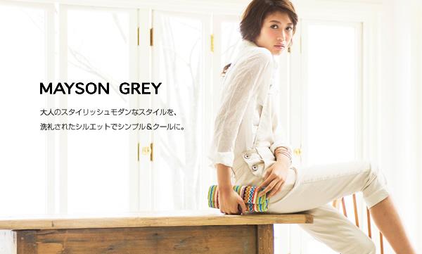 brand_mayson_grey